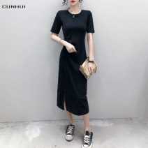 Dress Spring 2021 Brown flower grey black S M L XL 2XL longuette singleton  Short sleeve commute Crew neck High waist Solid color Socket One pace skirt routine Others 25-29 years old Cunhui Korean version fold 2021Y9059 More than 95% cotton Cotton 97% polyurethane elastic fiber (spandex) 3%