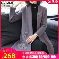 Middle aged and old women's wear Autumn of 2019 Purple, red, purple + undershirt, red + undershirt L (within 105 kg recommended), XL (105-120 kg recommended), 2XL (120-135 kg recommended), 3XL (135-150 kg recommended) fashion Knitwear / cardigan easy singleton  other 40-49 years old Cardigan moderate
