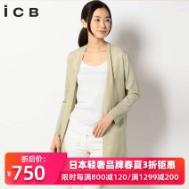Windbreaker Autumn of 2018 S M Khaki Navy Ivory Long sleeves Medium length commute Frenulum V-neck routine Solid color Self cultivation Ol style ICB KKCYHM0317 30-34 years old Bandage 96% and above other Viscose Regenerated cellulose fiber 100% Same model in shopping mall (sold online and offline)