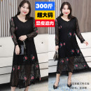 Women's large Summer 2020, spring 2020 black 4XL,5XL,6XL,7XL,8XL Dress Sweet Self cultivation other nylon 25-29 years old Lace stitching 71% (inclusive) - 80% (inclusive) other
