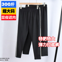 Women's large Spring 2021, summer 2021 Black (solid), black (ribbon) 2XL (150-180 kg recommended), 3XL (190-220 kg recommended), 4XL (220-250 kg recommended), 5XL (250-280 kg recommended), 6xl (280-320 kg recommended) trousers thin polyester fiber 25-29 years old Ninth pants