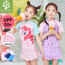 Children's swimsuit / pants Kocotree 110cm [collection and purchase priority delivery] 120cm [collection and purchase, swimsuit size is recommended to be bigger] 130cm [UPF50 + UV protection] 140cm [split skirt with boxers] 150cm Children's split swimsuit children's one piece swimsuit female other