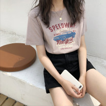 T-shirt White, dark grey, camel Average size Summer of 2019 Short sleeve Crew neck easy Regular routine commute cotton 71% (inclusive) - 85% (inclusive) youth letter DAILY MOOD Printed, worn