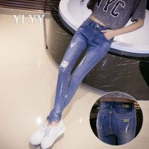 Jeans Spring 2021 royal blue Ninth pants High waist Pencil pants routine 18-24 years old 51% (inclusive) - 70% (inclusive)