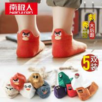Children's socks (0-16 years old) Socks NGGGN summer neutral Class B Cotton 80% polyester 17% polyurethane elastic fiber (spandex) 3% Spring 2020 Cartoon