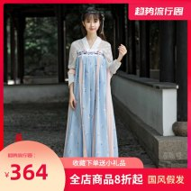 National costume / stage costume Spring 2017 A suit of clothing, a hairpin of the same model, three-dimensional hot stamping upper Ru, printing lower Ru, light powder draped silk 115-125CM,125-135CM,135-145CM,145-155CM,155-165CM,165-175CM