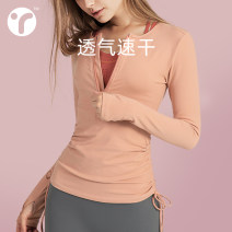 Yoga T-shirt female sex Ingrid S M L No season polyester fiber Autumn of 2019 Moisture absorption and perspiration, quick drying, ventilation and super elasticity yoga Long sleeves no Tight fitting Waist length