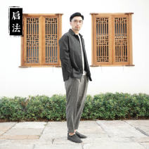 Jacket Chiva  other black XXL XXXL made in China, quality of craftsmanship s ml XL routine easy Other leisure spring Cotton 64.8% polyamide fiber (nylon) 35.2% Long sleeves Wear out Lapel Basic public youth routine Single breasted Straight hem washing Loose cuff Solid color Spring 2020 cotton