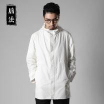 Jacket Youth fashion M L XL XXL routine easy Other leisure spring Cotton 100% Long sleeves Wear out Hood Basic public youth Medium length Zipper placket Straight hem washing Loose cuff Solid color Spring of 2019 Button decoration Thread embedding and bag digging Pure e-commerce (online only) cotton