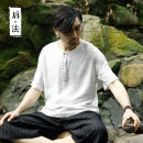 T-shirt other thin Chiva  Short sleeve Door collar easy Other leisure summer youth routine Chinese style other Summer 2017 lattice Color contrast hemp other washing Designer brand Pure e-commerce (online only) Less than 30%
