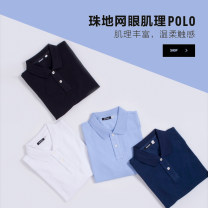 Polo shirt Benmi Fashion City routine one hundred and seventy / M , one hundred and seventy-five / L , one hundred and eighty / XL , one hundred and eighty-five / XXL standard Other leisure summer Short sleeve Basic public routine youth Cotton 100% other cotton washing More than 95%