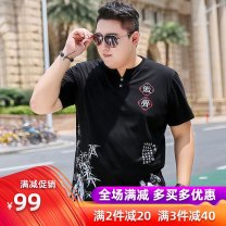 T-shirt Fashion City black thin 4XL,5XL,6XL,7XL,8XL,XXXL Others Short sleeve Crew neck easy Other leisure summer Large size routine American leisure other 2021 other printing Cotton ammonia Chinese culture No iron treatment
