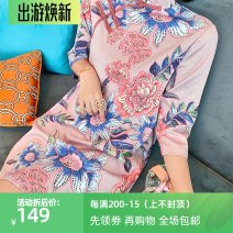 cheongsam Autumn of 2019 S,M,L Lotus root color three quarter sleeve Short cheongsam ethnic style No slits daily Oblique lapel Decor 25-35 years old Embroidery 96% and above