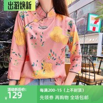 Lace / Chiffon Autumn of 2019 Pink S,M,L three quarter sleeve Original design Socket singleton  easy Regular stand collar Decor other 25-29 years old Fresh language 49S2214L 96% and above polyester fiber