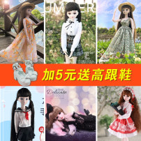 Doll / accessories 2, 3, 4, 5, 6, 7, 8, 9, 10, 11, 12, 13, 14, and over 14 years old parts Other / other China currency other Fashion cloth other Yes
