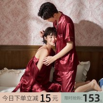 Pajamas / housewear set lovers Princess mark M L XL XXL XXXL Wzt05062 (silk) red couple women's two piece nightdress wzt95062 (silk) red couple men's suit wzt95137 (silk) red couple men's long sleeve suit Polyester (polyester) camisole luxurious pajamas summer Thin money V-neck Solid color shorts