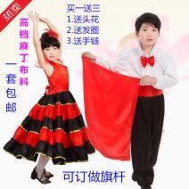 Children's performance clothes neutral 100cm,110cm,120cm,130cm,140cm,150cm,160cm 2, 3, 4, 5, 6, 7, 8, 9, 10, 11, 12, 13, 14 years old