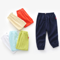 trousers Other / other neutral The recommended height is 90cm for Size 90, 100cm for size 100, 110cm for Size 110, 115cm for Size 120 and 125cm for Size 130 One for sky blue, one for navy blue, one for rice white, one for orange, one for beige and one for fruit green spring and autumn Ninth pants