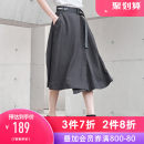 skirt Summer of 2019 S/160,M/165,L/170,XL/175 Black / 91 longuette commute Natural waist A-line skirt letter Type A 25-29 years old S19281132 More than 95% other s.deer Ol style