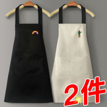 apron Sleeveless apron antifouling Average size CS-01 Jie Jing public yes like a breath of fresh air