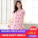Nightdress Feather art L XL XXL XXXL Sweet Short sleeve Leisure home Middle-skirt summer Cartoon animation youth Crew neck viscose  printing More than 95% Girl's mood 200g and below Spring of 2018 Viscose (viscose) 100% Pure e-commerce (online only)