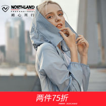 Outdoor sports windbreaker Northland / Northland GL072B02 Six hundred and ninety-eight female 501-1000 yuan XSSMLXLXXLXXXL Spring and summer UV resistant, breathable and ultra light Spring of 2018 Medium length China nylon Urban outdoor other yes