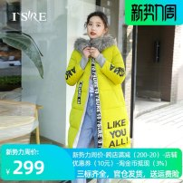 Down Jackets Autumn of 2019 I'sre / AI shangxue Army green, mustard yellow L,S,M Grey duck down 80% have more cash than can be accounted for Long sleeves thickening zipper Hood commute routine Straight cylinder letter AGWY03187 200g (including) - 250g (excluding) Ol style 25-29 years old