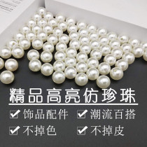Other DIY accessories Loose beads Acrylic 30-39.99 yuan brand new Online gathering features Yalanxuan