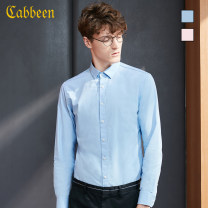 shirt Youth fashion CABBEEN / Carbene 48/170/M 50/175/L 52/180/XL 54/185/XXL 56/190/XXXL routine Pointed collar (regular) Long sleeves Self cultivation daily Four seasons youth Cotton 100% like a breath of fresh air 2017 Solid color Fall 2017 cotton other More than 95%