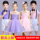 Children's performance clothes Women's purple women's Pink men's purple men's Pink neutral 100cm 110cm 120cm 130cm 140cm 150cm 160cm To be happy Class B LPP-1801 other Other 100% Summer of 2018