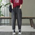 Jeans Autumn 2020 Black, denim trousers Natural waist Haren pants routine light colour 96% and above