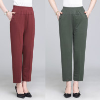 Middle aged and old women's wear Summer of 2019 Apricot, grey, green, black, red XL (about 90-108 Jin), 2XL (about 108-123 Jin), 3XL (about 123-135 Jin), 4XL (about 135-148 Jin), 5XL (about 145-158 Jin) leisure time trousers easy singleton  Solid color 40-49 years old 7 / 9 pants