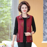 Middle aged and old women's wear Autumn 2020 Red, green XL,XXL,XXXL,4XL,5XL fashion Vest easy singleton  Solid color 40-49 years old Cardigan moderate stand collar routine routine pocket other zipper trousers