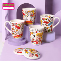 Mug ceramics 301 ml (including) - 400 ml (including) RMB 40-79.9 Cartoon Chinese Mainland Self made pictures Hand drawing style of illustration Unicorn adult public yes