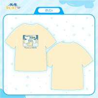 Around online games (physical) T-shirt Pre sale Able stars / Idol dream Festival S M L XL  A B C D E F G
