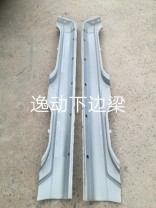 Anti collision adhesive strip / anti scratch strip Bumper / strip body Changan Yidong other Support installation