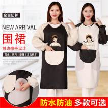 apron Sleeve apron waterproof Cartoon PVC Household cleaning One size fits all L7355 public yes Solid color