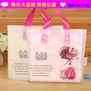 Gift bag / plastic bag 14 silk medium 35 * 30 * 7 Light yellow, pink 50 extra crown beauties, 1 Pack