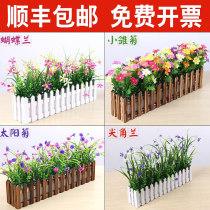 Artificial flower цветы Посадка цветов Шелковый цветок орхидея