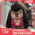 Sweater Youth fashion Moyan 4XL 5XL 6XL 7XL M L XL 2XL 3XL other Socket Plush Hood winter easy leisure time Large size tide routine Fleece  Cotton 100% cotton printing No iron treatment Autumn 2020 More than 95% Kangaroo pocket Pure e-commerce (online only) Chinese style