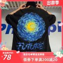 T-shirt Youth fashion Black white haze blue purple routine 4XL 5XL 6XL 7XL M L XL 2XL 3XL Moyan elbow sleeve Crew neck easy Other leisure summer FG5511 Cotton 100% Large size Off shoulder sleeve tide Knitted fabric Summer 2021 printing cotton Abstract pattern No iron treatment Fashion brand