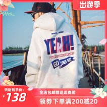 Sweater Youth fashion Moyan S M L XL 2XL 3XL 4XL 5XL 6XL Geometric pattern Socket Plush Hood winter easy leisure time teenagers tide routine K02 Fleece  Cotton 100% cotton printing No iron treatment Spring of 2018 90% (inclusive) - 95% (inclusive) Save pocket Pure e-commerce (online only)