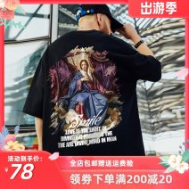 T-shirt Youth fashion Black white haze blue purple routine 4XL 5XL 6XL 7XL M L XL 2XL 3XL Moyan elbow sleeve Crew neck easy Other leisure summer XV4124 Cotton 100% Large size Off shoulder sleeve tide Knitted fabric Summer 2021 printing cotton Figure pattern No iron treatment Fashion brand