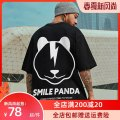 T-shirt Youth fashion routine 4XL 5XL 6XL 7XL M L XL 2XL 3XL Moyan elbow sleeve Crew neck easy Other leisure summer Cotton 100% Large size Off shoulder sleeve tide Knitted fabric Summer 2020 printing cotton Animal design No iron treatment Fashion brand Pure e-commerce (online only) More than 95%