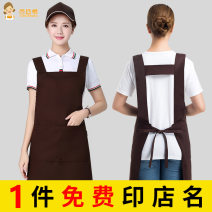 apron Sleeveless apron waterproof Korean version other Personal washing / cleaning / care Average size HKD8100 Be suitable for the situation public yes Solid color