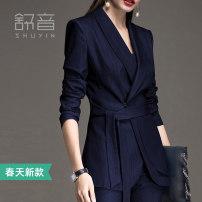 Fashion suit Spring 2021 S M L XL XXL XXXL Suit + trousers (Navy) suit + skirt (Navy) suit + skirt + trousers (Navy) suit + skirt (sky blue) suit + trousers (sky blue) suit + skirt + trousers (sky blue) 25-35 years old Shusound SY101XKQ19535ZQ Polyester 100% Pure e-commerce (online only)