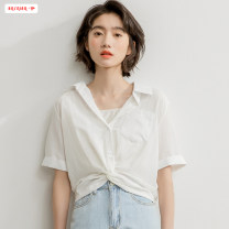 shirt white Average size (within 80kg ~ 130kg) Summer of 2019 polyester fiber 96% and above Short sleeve commute Regular V-neck Single row multi button routine Solid color 18-24 years old Self cultivation Basabai Korean version BSBY20190620T04 Stitched pleated pocket buttons Polyester 100%