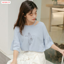 T-shirt White apricot blue Average size (within 80kg ~ 130kg) Summer of 2019 Short sleeve Crew neck easy Regular pagoda sleeve commute polyester fiber 96% and above 18-24 years old Korean version youth Cartoon animation Basabai BSBY20190601T05 Print stitching Polyester 100%