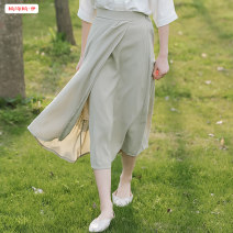 skirt Summer of 2019 S M L Bean green apricot longuette commute High waist A-line skirt Solid color Type A 18-24 years old BSBY20190428S02 More than 95% Basabai polyester fiber Korean version Polyester 100% Pure e-commerce (online only)