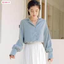 shirt White haze blue S M L Autumn of 2018 polyester fiber 96% and above Long sleeves commute Regular V-neck Socket routine Solid color 25-29 years old Self cultivation Basabai Stitching buttons Polyester 100% Pure e-commerce (online only)
